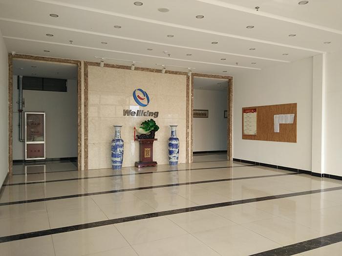 厂区办公一楼大厅