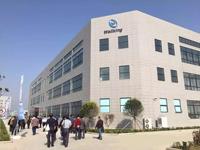 万博体育官网betmax科技工厂大楼展示图