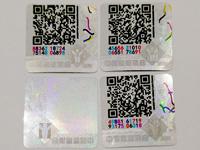 食盐激光全息带万博网页手机防伪标签
