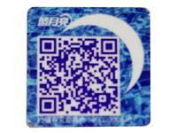 蓝月亮万博网页手机防伪标签样标