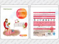化妆品类个性化定制标签