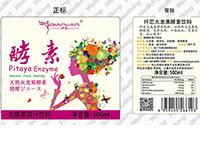 纤恋火龙果酵素标签