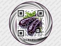 蔬菜万博网页手机溯源标签